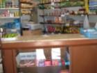 Ver Minimercado / Mercearia  em Detalhe